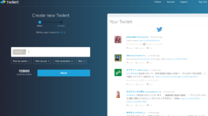 search twitter search tool